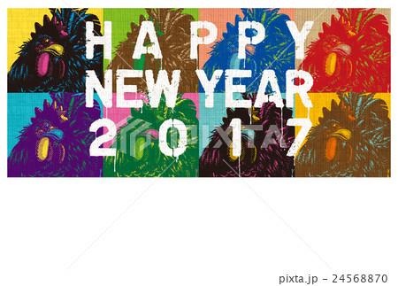 2017年賀状テンプレート「ポップアート風ルースター」 添え書きスペース空き ハガキ横向き