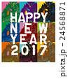 2017年賀状テンプレート「ポップアート風ルースター」 添え書きスペース空き ハガキ縦向き 24568871