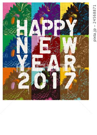 2017年賀状テンプレート「ポップアート風ルースター」 添え書きスペース空き ハガキ縦向き