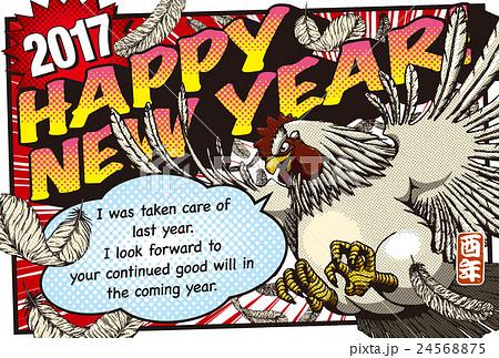 2017年賀状テンプレート「アメコミ風レグホン」 英語添え書き入り ハガキ横向き