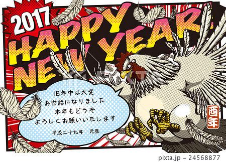 2017年賀状テンプレート「アメコミ風レグホン」 日本語添え書き入り ハガキ横向き