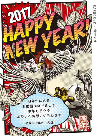 2017年賀状テンプレート「アメコミ風レグホン」 日本語添え書き入り ハガキ縦向き