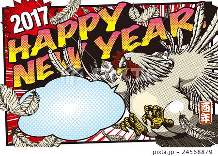 2017年賀状テンプレート「アメコミ風レグホン」 添え書きスペース空き ハガキ横向き