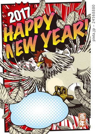 2017年賀状テンプレート「アメコミ風レグホン」 添え書きスペース空き ハガキ縦向き