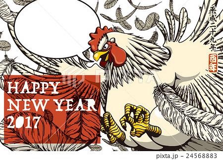 2017年賀状テンプレート「羽ばたくニワトリ」 ハッピーニューイヤー 添え書きスペース空 ハガキ横向