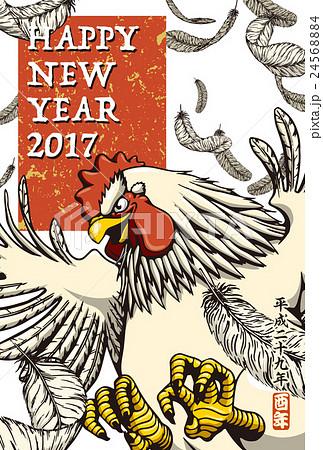 2017年賀状テンプレート「羽ばたくニワトリ」 ハッピーニューイヤー 添え書き無し ハガキ縦向き