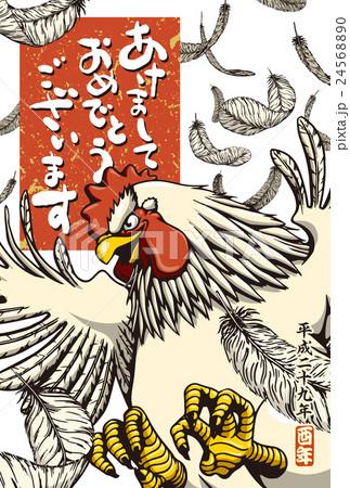 2017年賀状テンプレート「羽ばたくニワトリ」 あけおめ 添え書き無し ハガキ縦向き