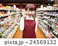 スーパー スーパーマーケット 店員 スタッフ 女性 人物 小売業 24569132