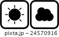 晴と曇りのピクトグラム 24570916