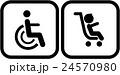 車椅子とベビーカーのピクトグラム 24570980