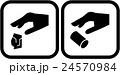 ゴミ収集と空き缶回収のピクトグラム 24570984