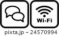 吹き出しとWi-Fiのピクトグラム 24570994