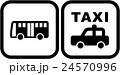 タクシーとバスのピクトグラム 24570996
