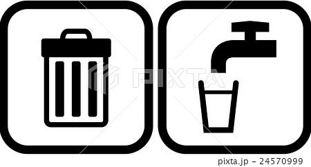 ゴミ箱と水道のピクトグラム 24570999