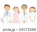 ベクター 看護婦 笑顔のイラスト 24572088