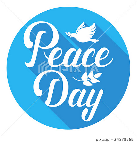World Peace Day Earth International Holiday Poster 24578569