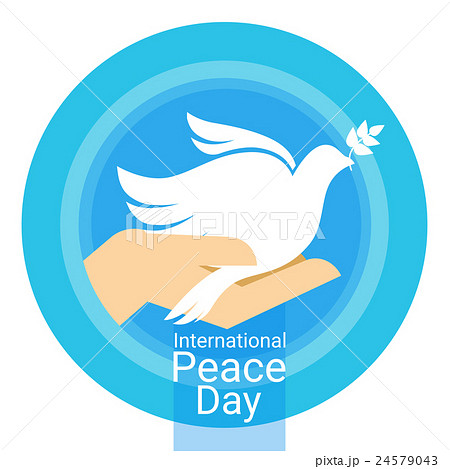 World Peace Day Poster White Dove On Palm 24579043