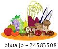 美味しい秋の味覚 24583508