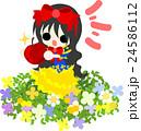 可愛い白雪姫のイラスト 24586112