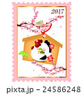 酉 鶏 切手 年賀状  24586248
