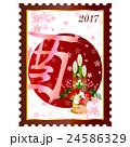 酉 年賀状 切手 アイコン  24586329