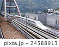中央リニア リニア中央新幹線 リニア新幹線の写真 24588913