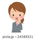 ビジネスウーマン 驚く 嬉しいのイラスト 24589321