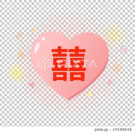 Heart Illustration of auspicious