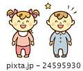 赤ちゃん 男の子 女の子のイラスト 24595930