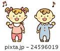 赤ちゃん 男の子 女の子 案内 24596019