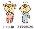 赤ちゃん 男の子 女の子 笑う 24596020
