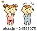 赤ちゃん 男の子 女の子 びっくり 24596075