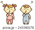 赤ちゃん 男の子 女の子 不思議 24596076