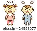 赤ちゃん 男の子 女の子 怒る 24596077
