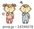 赤ちゃん 男の子 女の子 ため息 24596078