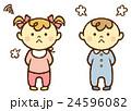 赤ちゃん 男の子 女の子 ふくれっ面 24596082
