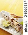 焼き秋刀魚 24599537