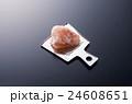 岩塩 24608651