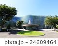 国立新美術館 美術館 新国立美術館の写真 24609464