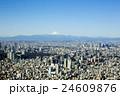 都市風景 東京 町並みの写真 24609876