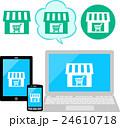 ネット通販 ネットショッピング オンラインショッピングのイラスト 24610718