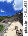 古代朝鮮式山城「屋嶋城」城外の城壁の南側より北側を望む 24611632