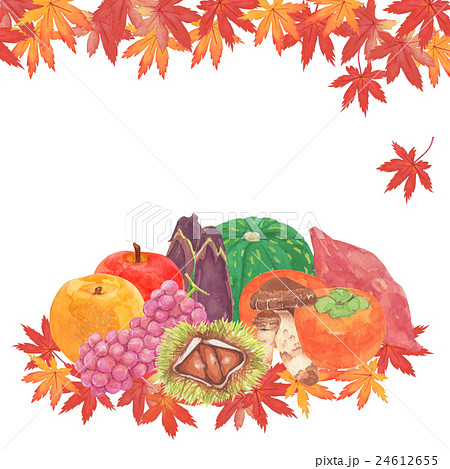 秋の味覚 水彩イラストのイラスト素材 24612655 Pixta