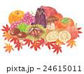 秋の味覚 水彩イラスト 24615011