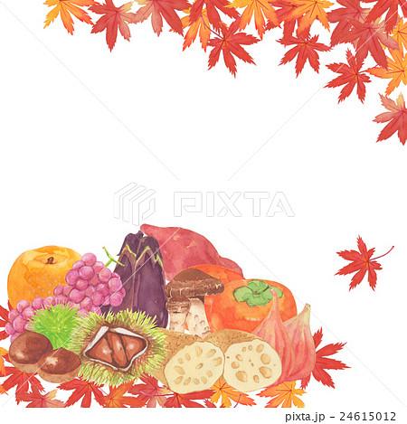 秋の味覚 水彩イラストのイラスト素材 24615012 Pixta