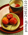健康的な梅干し茶 24615510