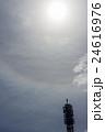 太陽の周りの光の輪 24616976