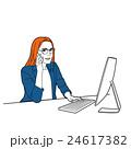 パソコン 電話 ビジネスのイラスト 24617382