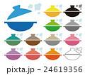 鍋アイコン02 24619356