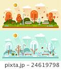 あき 秋 景色のイラスト 24619798